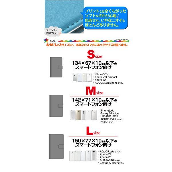 【送料無料】 スマートフォン汎用 選べる31色 スライド式マルチポーチ 選べるS/M/Lサイズ|watch-me|03