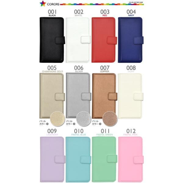 【送料無料】 スマートフォン汎用 選べる31色 スライド式マルチポーチ 選べるS/M/Lサイズ|watch-me|04