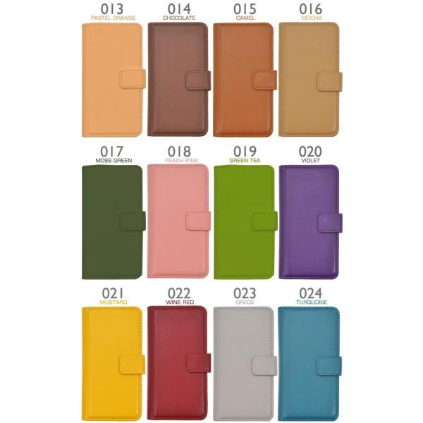 【送料無料】 スマートフォン汎用 選べる31色 スライド式マルチポーチ 選べるS/M/Lサイズ|watch-me|05