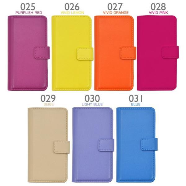 【送料無料】 スマートフォン汎用 選べる31色 スライド式マルチポーチ 選べるS/M/Lサイズ|watch-me|06