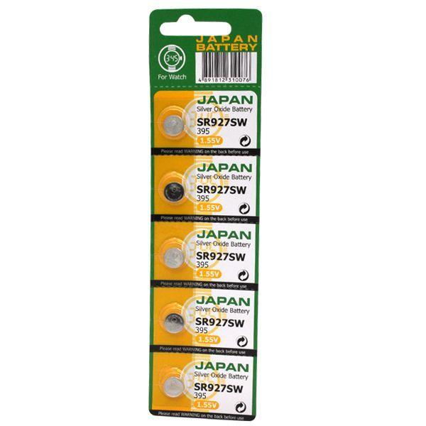ボタン電池 SR927SW(395) 1シート/5個入り  リチウムコイン バッテリー 時計 電卓 ゲーム 器具|watch-me