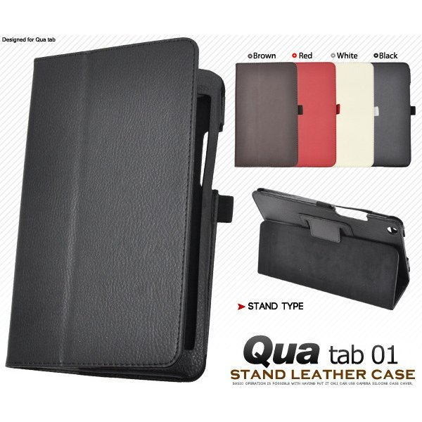 Qua tab 01 KYT31用レザーデザインケース au キュア タブ 01 KYT31|watch-me