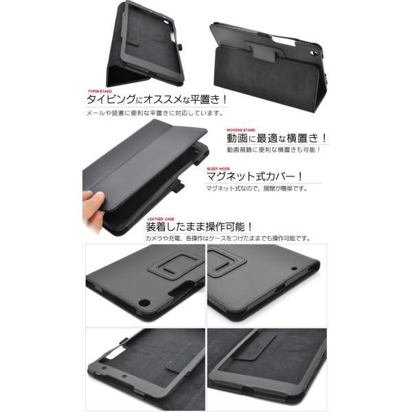 Qua tab 01 KYT31用レザーデザインケース au キュア タブ 01 KYT31|watch-me|02