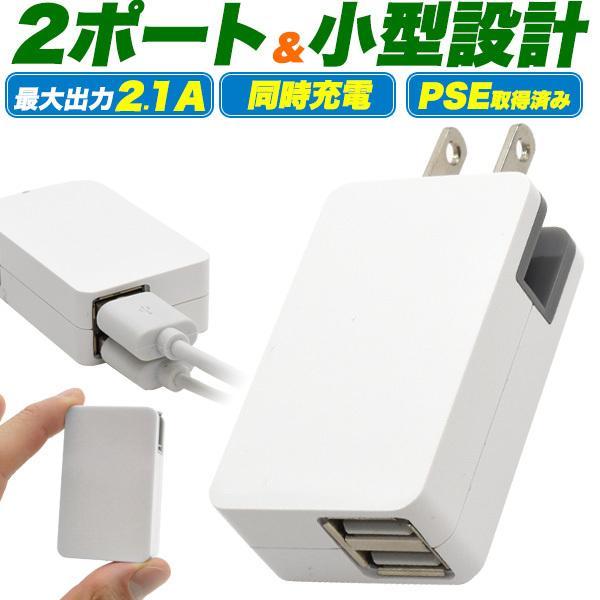 縦型二口 コンパクト USB・家庭用コンセント変換アダプター 2ポート 国内・海外対応 UV印刷でオリジナルノベルティ作成|watch-me