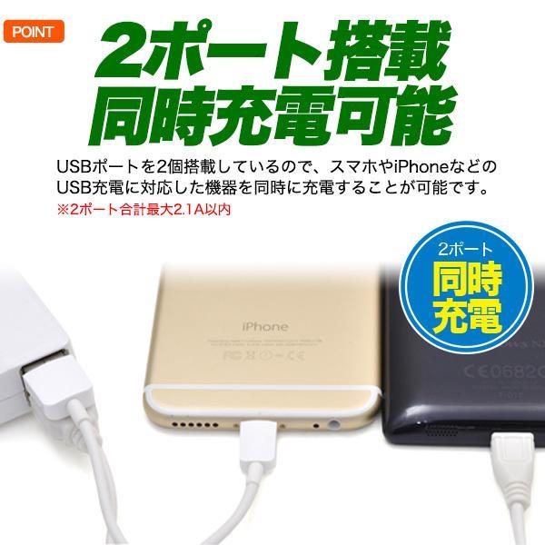 縦型二口 コンパクト USB・家庭用コンセント変換アダプター 2ポート 国内・海外対応 UV印刷でオリジナルノベルティ作成|watch-me|03