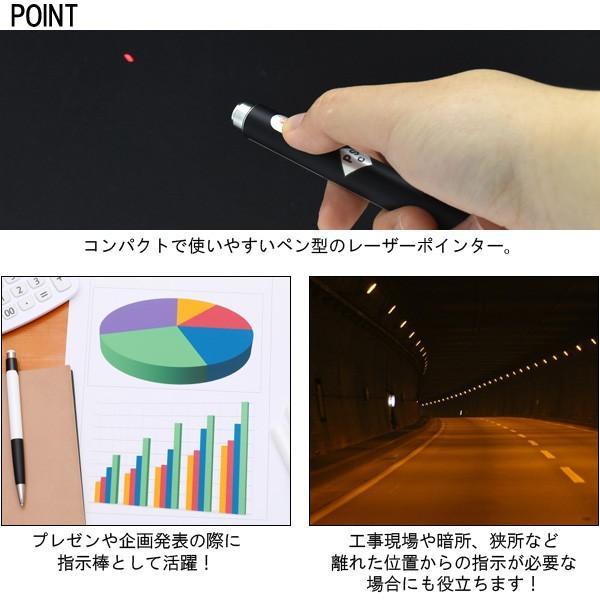 レーザーポインター 赤 日本製 ペン型 プレゼンテーション 会議 ビジネス レーザー ポインタ watch-me 02