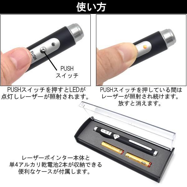 レーザーポインター 赤 日本製 ペン型 プレゼンテーション 会議 ビジネス レーザー ポインタ watch-me 04