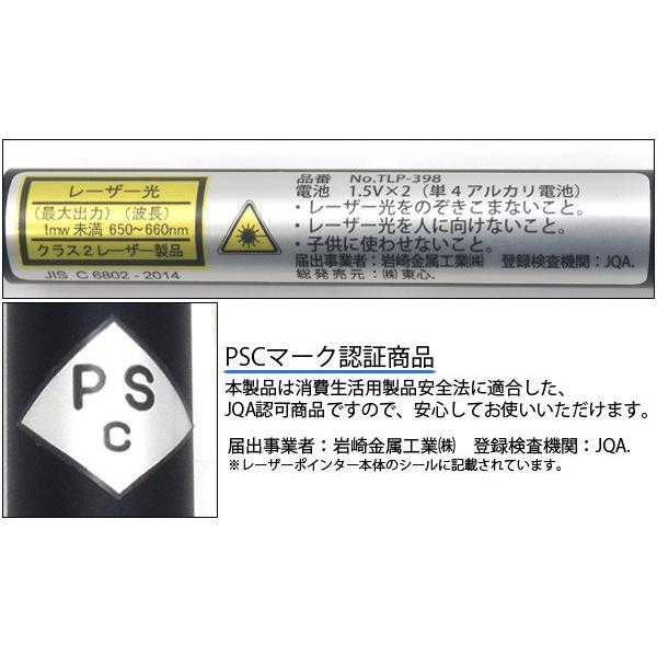 レーザーポインター 赤 日本製 ペン型 プレゼンテーション 会議 ビジネス レーザー ポインタ watch-me 06