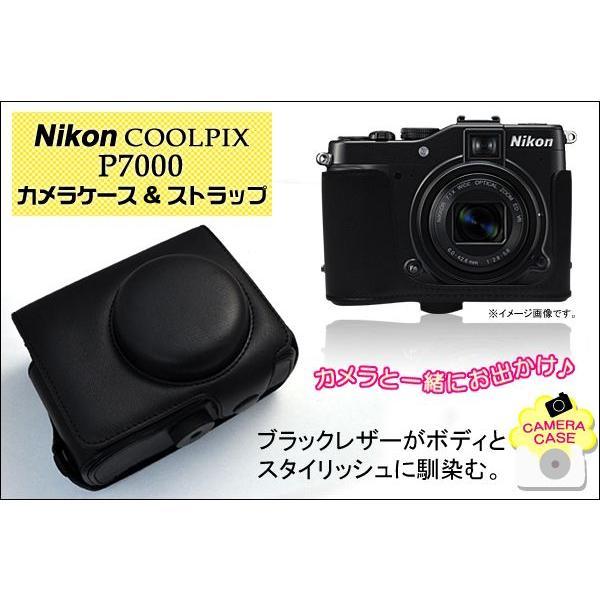 Nikon COOLPIX P7000 カメラケース&ストラップセット ブラック