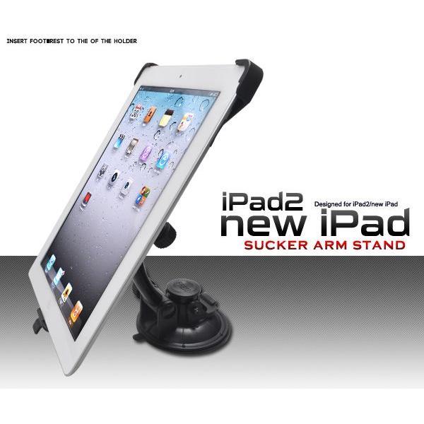 新しいiPad・iPad2対応 真空吸盤付きアームスタンド|watch-me