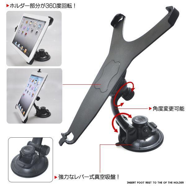 新しいiPad・iPad2対応 真空吸盤付きアームスタンド|watch-me|03