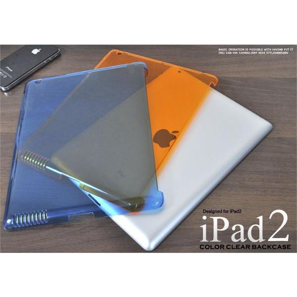 iPad2専用 カラークリアケース for Apple iPad2|watch-me