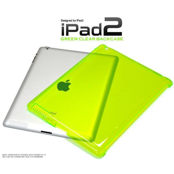 iPad2専用 クリアケースグリーン スマートカバー対応 for Apple iPad2|watch-me