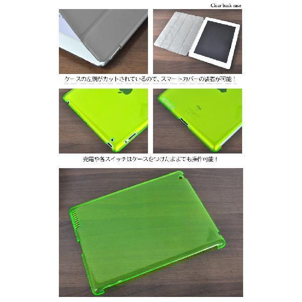 iPad2専用 クリアケースグリーン スマートカバー対応 for Apple iPad2|watch-me|02