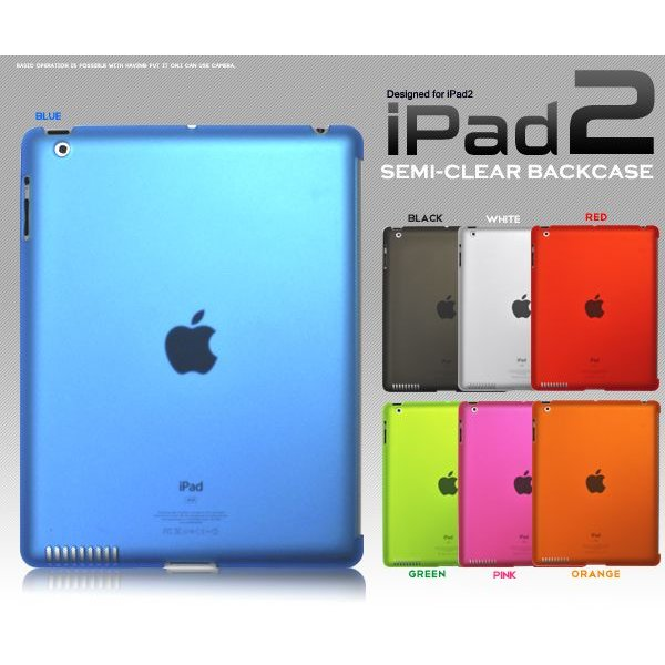 iPad2専用 セミクリアカラーケース for Apple iPad2|watch-me