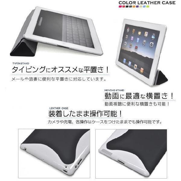 iPad2専用 カラーレザー デザインケース for Apple iPad2 ガード カバー|watch-me|02
