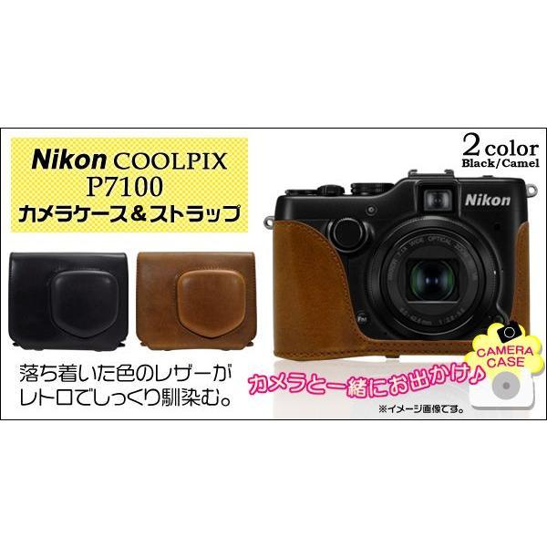 Nikon COOLPIX P7100 カメラケース&ストラップセット ニコン クールピクス P7100