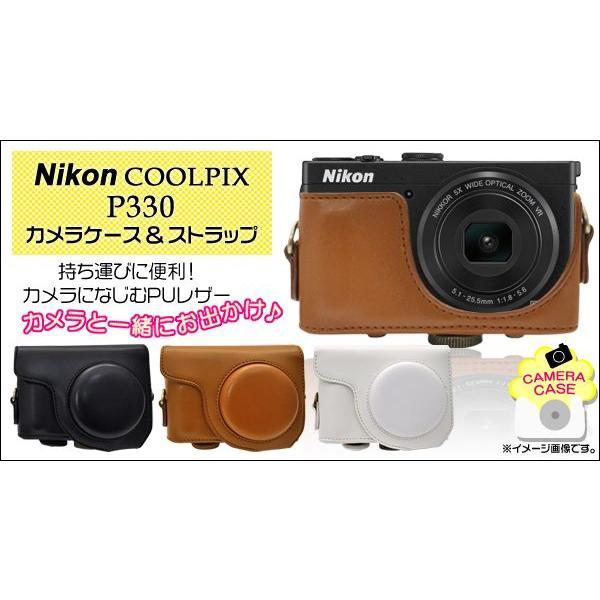 Nikon COOLPIX P330 カメラケース&ストラップセット