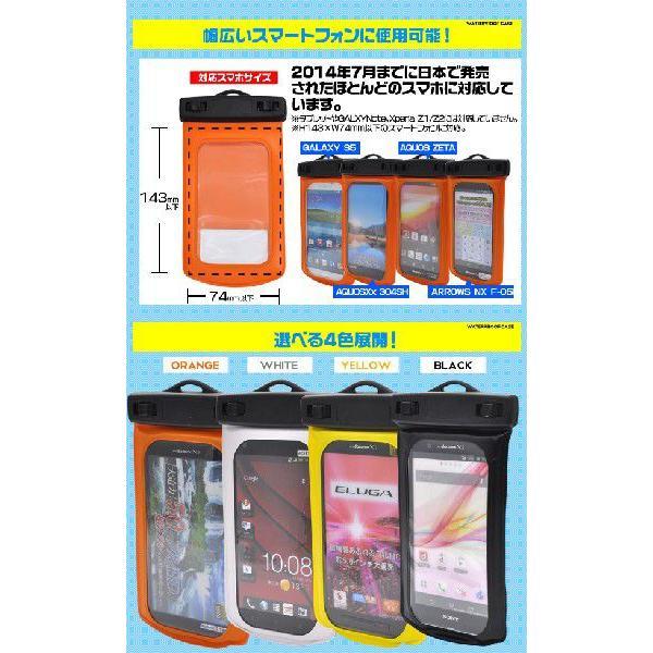 【サマーセール】大型タイプ 汎用スマートフォン 防水ケース アクア・ウォーター ポーチ パック バック (アウトドア/マリン/海/プール/サマー/ウィンター)|watch-me|04