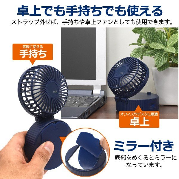 ネックストラップ 充電式扇風機 首かけタイプ コンパクト ハンドファン 熱中症対策 猛暑 猛火 野外  据え置きでも使える 2WAY|watch-me|03