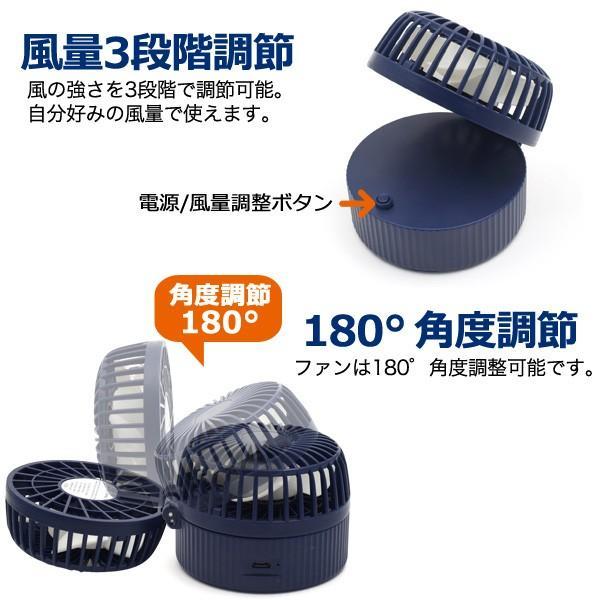 ネックストラップ 充電式扇風機 首かけタイプ コンパクト ハンドファン 熱中症対策 猛暑 猛火 野外  据え置きでも使える 2WAY|watch-me|04