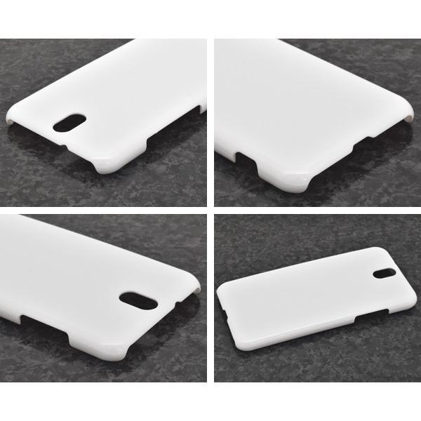スマホケース Android One S1用 ハードホワイトケース  Y mobile アンドロイド ワンS1 AndroidOneS1 Y モバイル/Yモバイル/ワイモバイル|watch-me|02