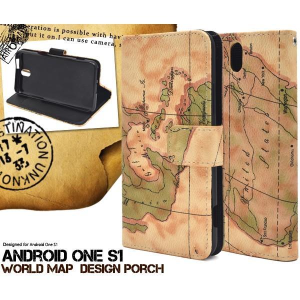 スマホケース Android One S1用 ワールドデザインポーチ Y mobile アンドロイド ワンS1 AndroidOneS1 Y モバイル/Yモバイル/ワイモバイル|watch-me