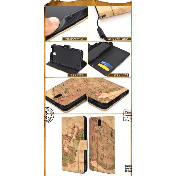スマホケース Android One S1用 ワールドデザインポーチ Y mobile アンドロイド ワンS1 AndroidOneS1 Y モバイル/Yモバイル/ワイモバイル|watch-me|02