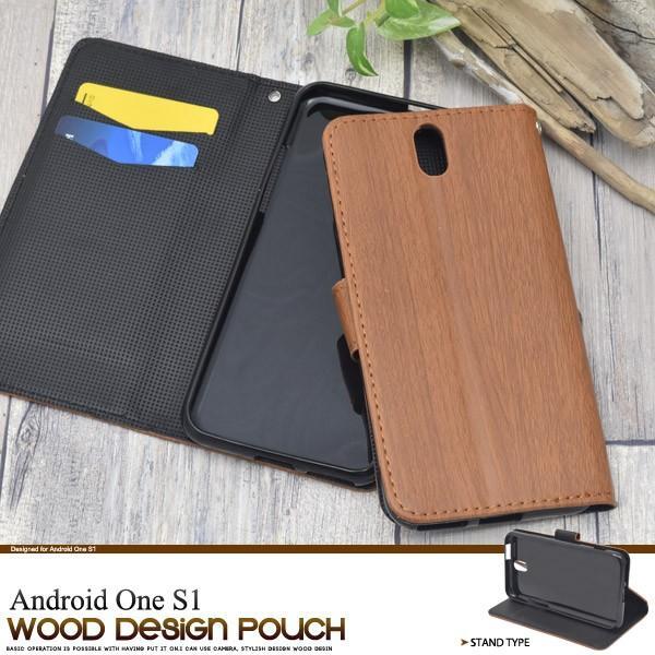 スマホケース Android One S1用 ウッドデザインポーチ Y mobile アンドロイド ワンS1 AndroidOneS1 Y モバイル/Yモバイル/ワイモバイル|watch-me