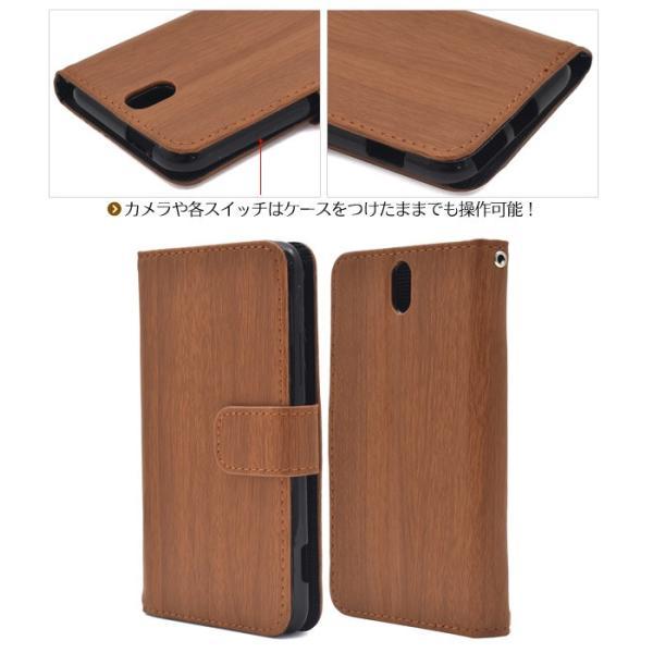 スマホケース Android One S1用 ウッドデザインポーチ Y mobile アンドロイド ワンS1 AndroidOneS1 Y モバイル/Yモバイル/ワイモバイル|watch-me|03