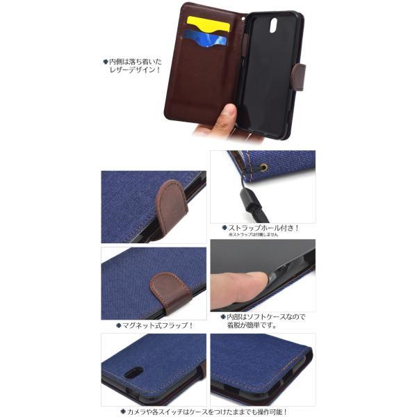スマホケース Android One S1用 デニムデザインポーチ Y mobile アンドロイド ワンS1 AndroidOneS1 Y モバイル/Yモバイル/ワイモバイル|watch-me|03