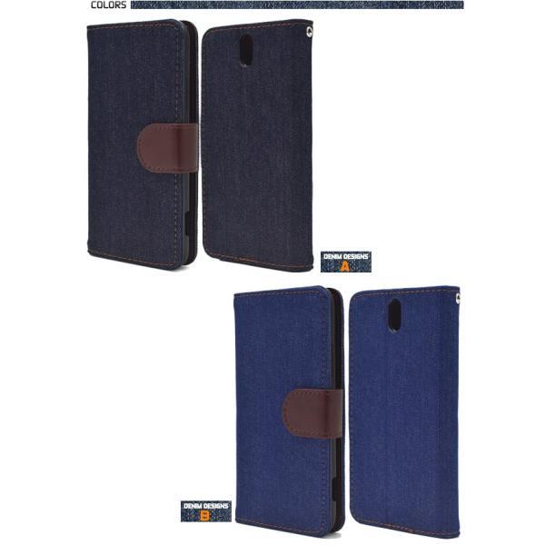 スマホケース Android One S1用 デニムデザインポーチ Y mobile アンドロイド ワンS1 AndroidOneS1 Y モバイル/Yモバイル/ワイモバイル|watch-me|04