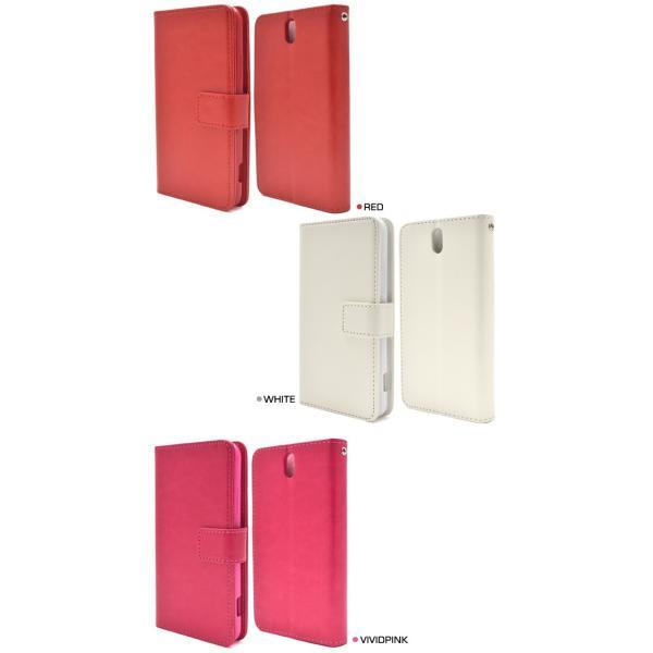 スマホケース Android One S1用 カラーレザーケースポーチ  Y mobile アンドロイド ワンS1 AndroidOneS1 Y モバイル/Yモバイル/ワイモバイル|watch-me|05