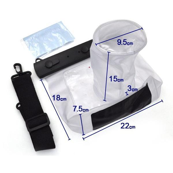 一眼レフカメラ用防水バッグ(レンズ9.5×15cm)  防水ケース|watch-me|04