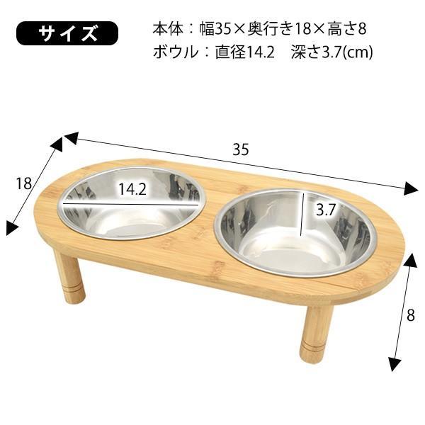 ペット用 フードボウルスタンド ダブル ステンレスボール付 食器台 犬 猫 エサ入れ 水入れ|watch-me|05