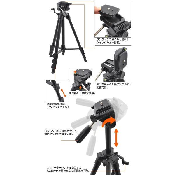4段アルミ大型三脚 一眼レフ/ビデオカメラ・デジタルカメラなどに 機能充実で使いやすい|watch-me|02