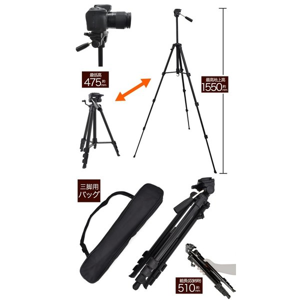 4段アルミ大型三脚 一眼レフ/ビデオカメラ・デジタルカメラなどに 機能充実で使いやすい|watch-me|03