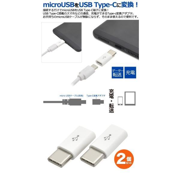 2個セット データ通信 充電対応 USB Type-C変換アダプタ USB Type-C to USB A 充電器 SONY エクスペリア ポイント消化|watch-me|02
