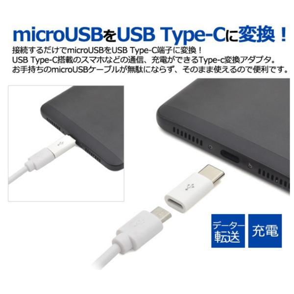 2個セット データ通信 充電対応 USB Type-C変換アダプタ USB Type-C to USB A 充電器 SONY エクスペリア ポイント消化|watch-me|03