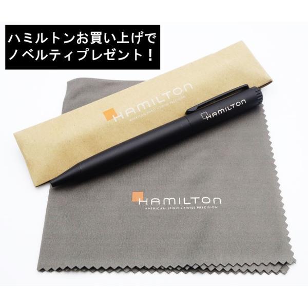 ハミルトン H11221514 HAMILTON American Classic Ardmore Quartz アメリカンクラシック アードモア クオーツ レディース 正規品