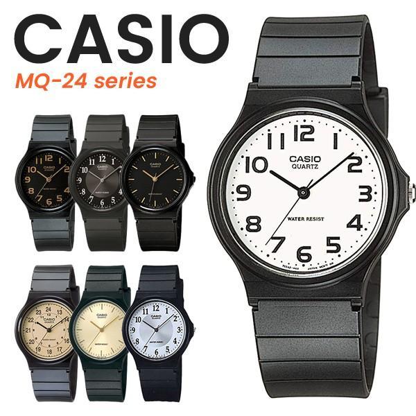 【10年保証】[送料無料] CASIO カシオ  MQ-24シリーズ チープカシオ チプカシ プチプラ メンズ レディース 腕時計 [ネコポス便発送] 軽い 見やすい かわいい|watchcrash