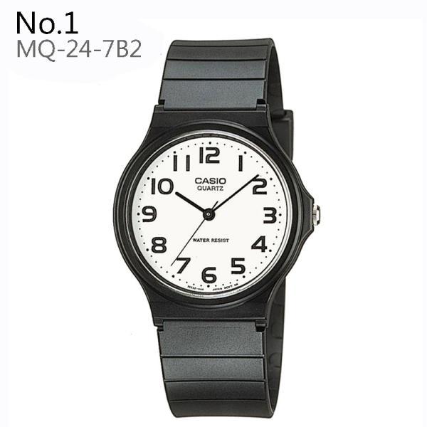【10年保証】[送料無料] CASIO カシオ  MQ-24シリーズ チープカシオ チプカシ プチプラ メンズ レディース 腕時計 [ネコポス便発送] 軽い 見やすい かわいい|watchcrash|02