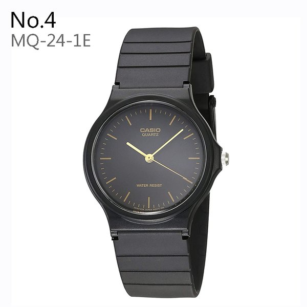 【10年保証】[送料無料] CASIO カシオ  MQ-24シリーズ チープカシオ チプカシ プチプラ メンズ レディース 腕時計 [ネコポス便発送] 軽い 見やすい かわいい|watchcrash|04