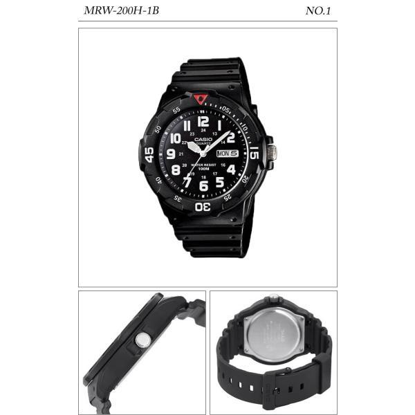 【10年保証】【送料無料】腕時計 メンズ CASIO 100M防水 チープカシオ MRW200H アナログ スポーツモデル 時刻合わせ済み|watchcrash|02