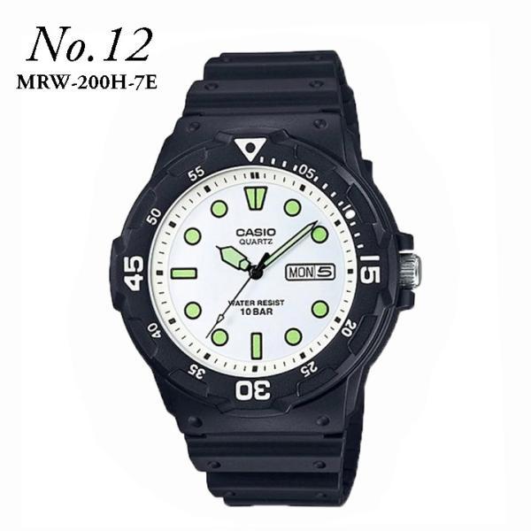 【10年保証】【送料無料】腕時計 メンズ CASIO 100M防水 チープカシオ MRW200H アナログ スポーツモデル 時刻合わせ済み|watchcrash|13