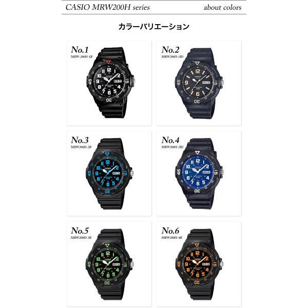 【10年保証】【送料無料】腕時計 メンズ CASIO 100M防水 チープカシオ MRW200H アナログ スポーツモデル 時刻合わせ済み|watchcrash|14