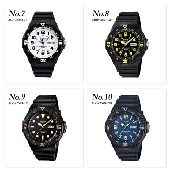 【10年保証】【送料無料】腕時計 メンズ CASIO 100M防水 チープカシオ MRW200H アナログ スポーツモデル 時刻合わせ済み|watchcrash|15