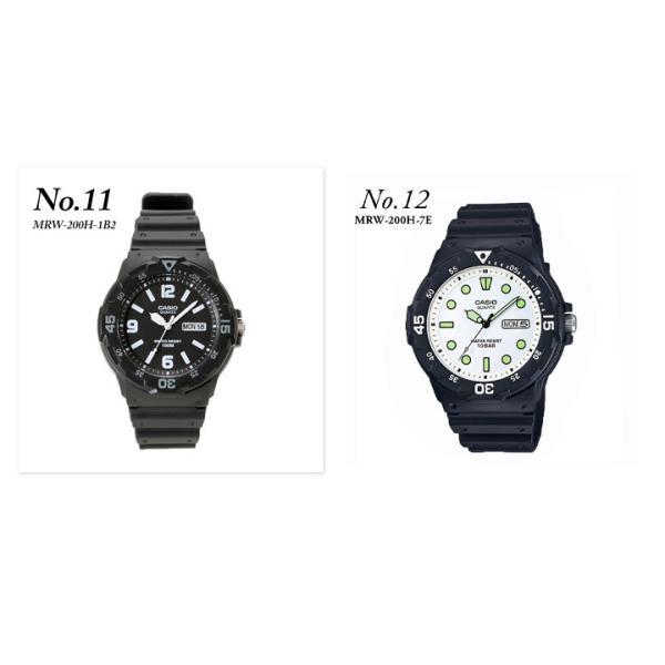 【10年保証】【送料無料】腕時計 メンズ CASIO 100M防水 チープカシオ MRW200H アナログ スポーツモデル 時刻合わせ済み|watchcrash|16