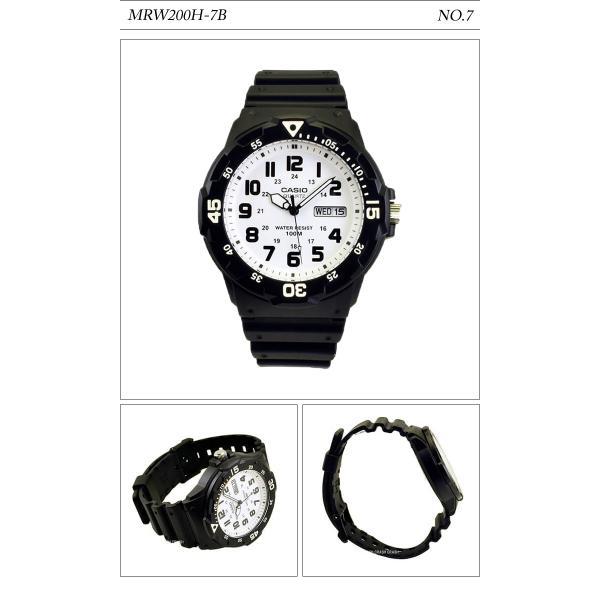 【10年保証】【送料無料】腕時計 メンズ CASIO 100M防水 チープカシオ MRW200H アナログ スポーツモデル 時刻合わせ済み|watchcrash|08