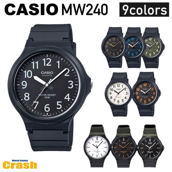 腕時計メンズレディースCASIOチープカシオ大きい文字MW-240シリーズビックサイズ